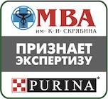 МВА им. К. И. Скрябина признаёт экспертизу Purina